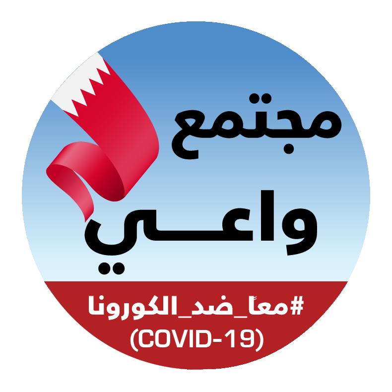 BeAware Bahrain icon