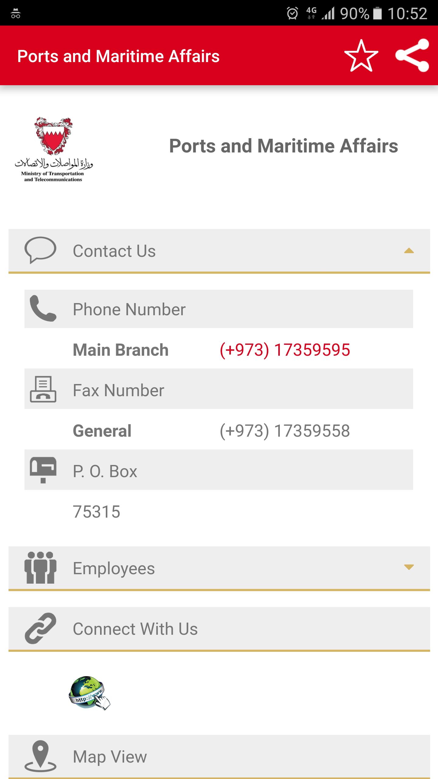 Personal – Batelco Corporate Website – Persona
