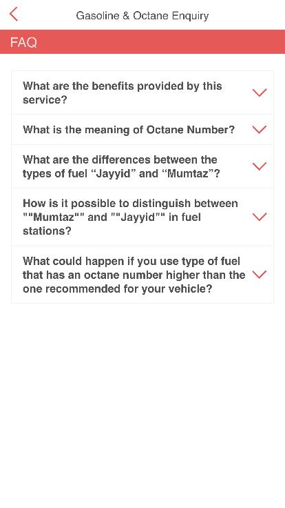 Gasoline Octane Inquiry Screenshot